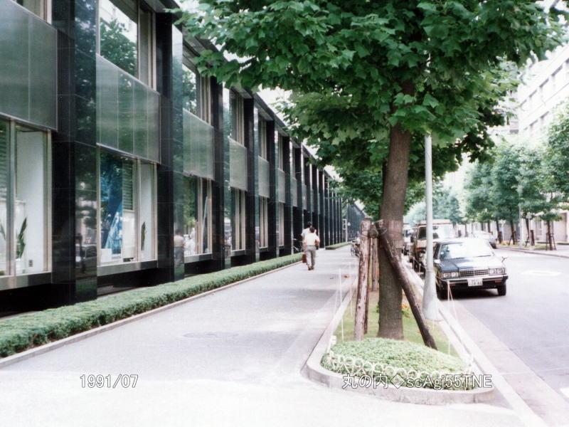 1991年~1995年 東京あれこれ|東京都 その他写真|13 東京都|くる ...